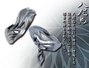 【グッズ情報】 華風月8周年記念 限定商品<br>新作シルバーアクセサリー販売